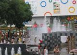 兰州中心广场