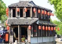 三凤喜茶楼
