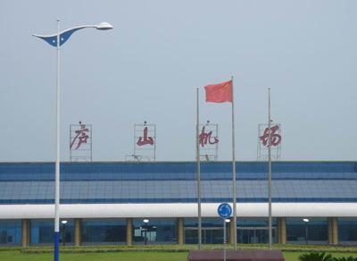 上海到庐山飞机