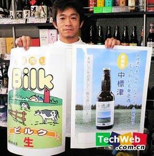 这是一种最新型的饮料,牛奶+啤酒=牛奶酒,先不说他味道到底如何,就牛奶的安眠功效+酒精的催眠功效来说,我敢断定这绝对是一个最强的安眠饮料。