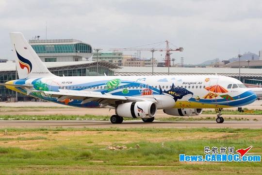 泰国曼谷航空有限公司HS-PGW号空中客车A320-232型客机降落在深圳宝安国际机场