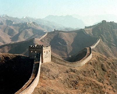 这是1979年拍摄的北京金山岭长城。