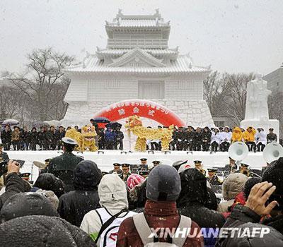 2月5日,在日本札幌的大通公园,人们参加第60届札幌雪节的开幕式。