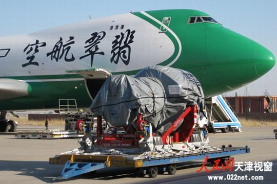 空客A320下线