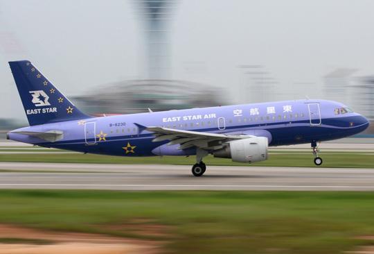 急速起飞的东星航空B-6230