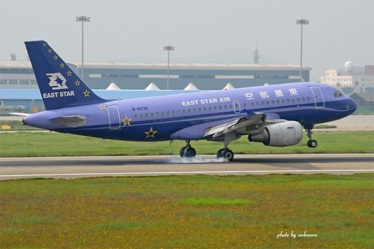 东星航空有限公司B-6230号空中客车A319-112型客机降落南京禄口国际机场