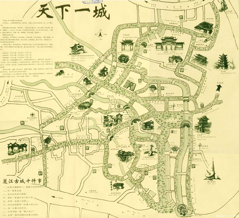 图文:丽江古城自驾游地图