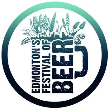 2016青岛国际啤酒节logo