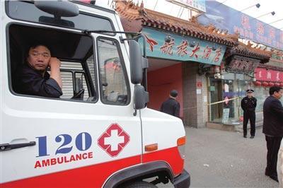 国内首例确诊患者曾经入住的航旅大酒店已经被封锁。来源:京华时报