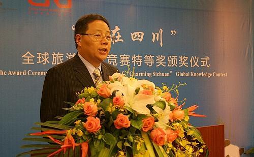 四川省旅游局局长张谷在颁奖仪式上宣布获奖者名单