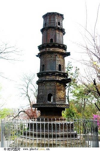 镇江甘露寺铁塔