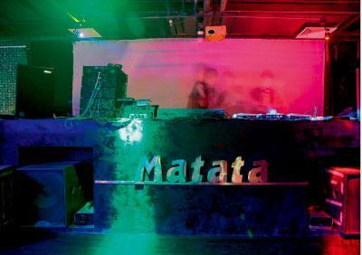 Matata游戏夜店令人耳目一新