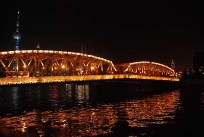 路桥到广州飞机场