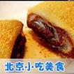 北京特色小吃美食