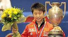 2007年萨格拉布世乒赛
