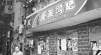 杨先生说包子店门前和这家网吧是最有可能丢失彩票的两个地方。记者石―实习生柳鹏摄