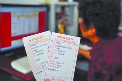昨日上午11时许,因为轻信网上彩票预测网站被骗2.