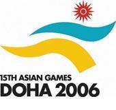 2006年多哈亚运会