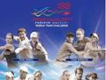 香港网球精英赛官方微博