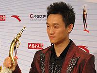 2008体坛风云人物颁奖