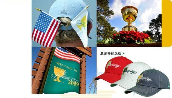 总统杯帽子(灰)