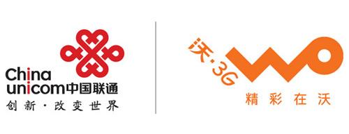 中国联通深圳分公司
