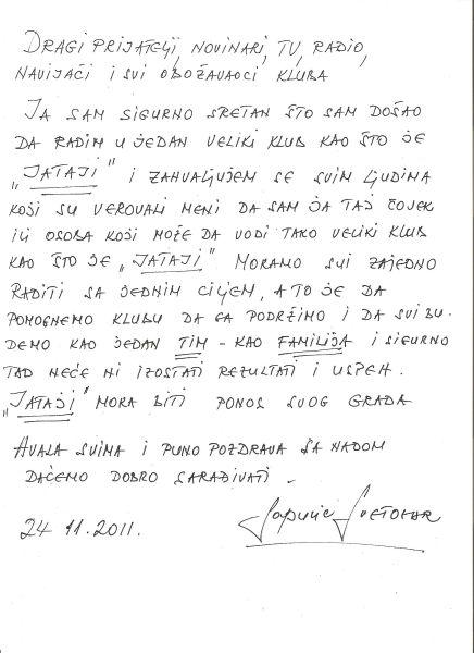 亚泰主教练萨布利奇致球迷的 一封信(塞尔维亚语原文)