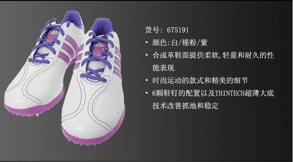 Adidas 675191 女鞋