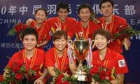 2010年青岛首次夺冠