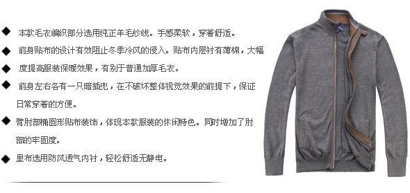 纯羊毛开身休闲毛衫