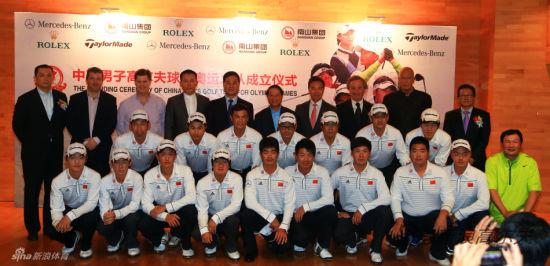 高尔夫奥运国家队男队成立