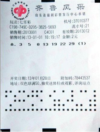 彩票 彩票中心 > 正文     据中奖彩友小杨透露,自