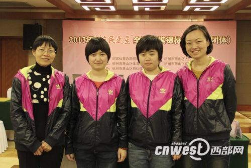 陕西众源女子围棋队合影,左起孔祥明八段、汪雨博业余6段、许俭颖初段、孟昭玉二段。