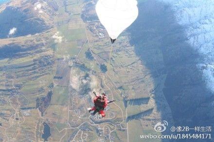 飞机失事 雷勇凌跳伞