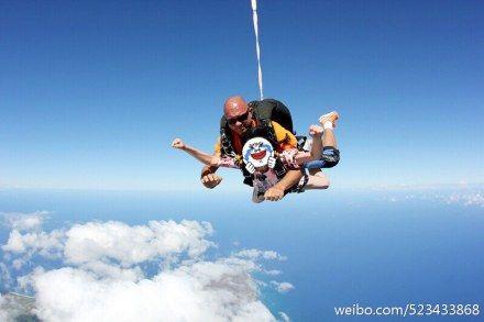 一万四千英尺高空跳伞!