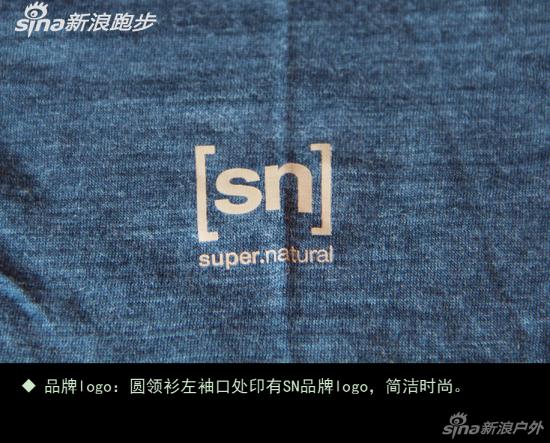 品牌logo:圆领衫左袖口处印有SN品牌logo,简洁时尚。