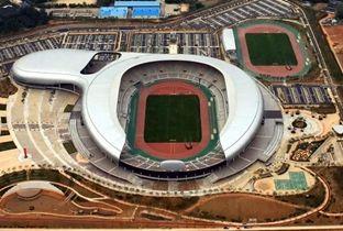 仁川亚运会场馆-华城主体育场(足球)