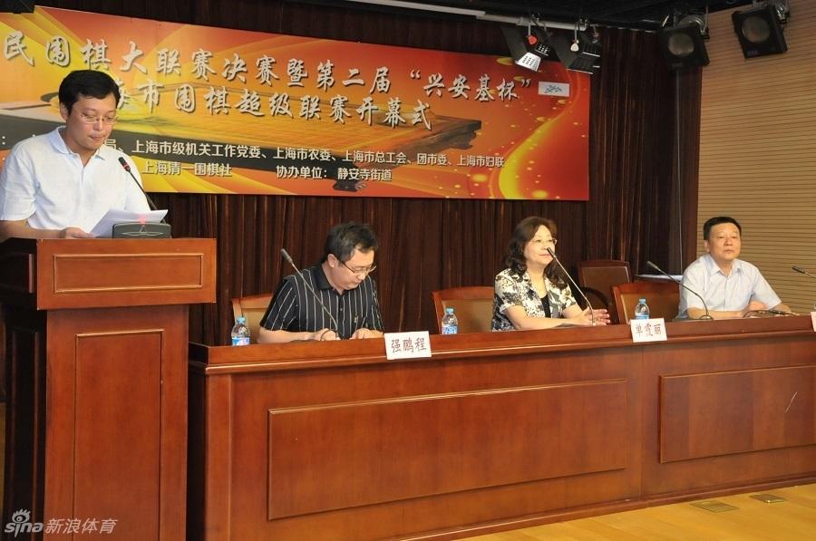 上海围棋超级联赛开幕 与市民大联赛并轨全民同乐
