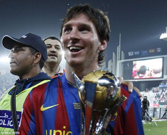 梅西再度包揽世俱杯最佳球员