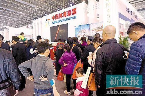 持续3天的博览会上,中国体育彩票展区人气爆棚。