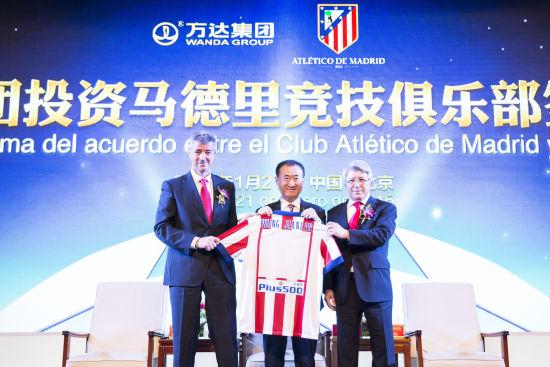 王健林能让中国球员登陆欧洲联赛吗