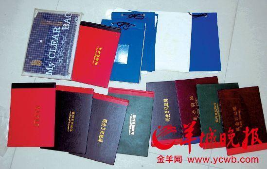 非法赌博网络汕头公司的记账本被警方查获