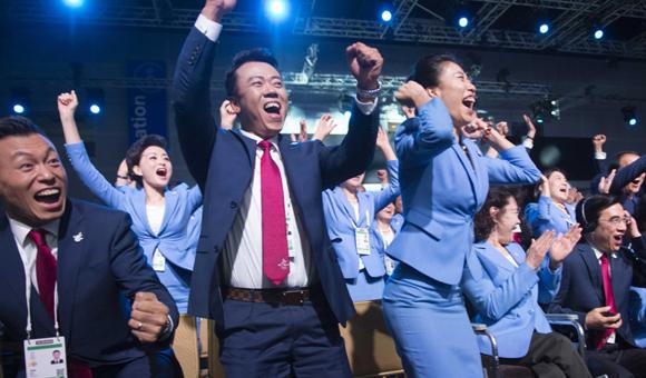 北京申奥代表团欢庆胜利