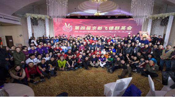 亚洲最高级别飞镖赛事 即将北京鸣锣开战