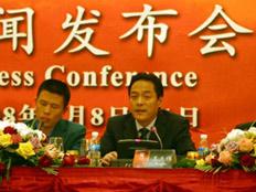 2008华彬北京公开赛