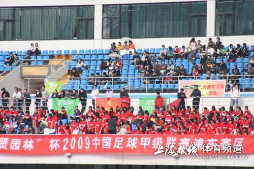 图文-[中甲]浦东中邦0-0安徽九方观众为主队加油