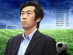 进入中国足球论坛发表您的观点