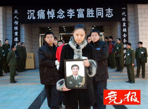 李富胜遗体告别仪式昨日举行上千人前来送别老国门