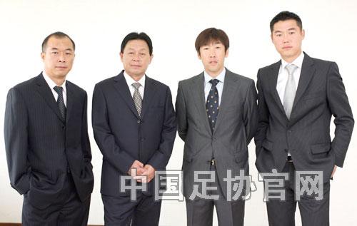 足协召开各级男足国家队新任主教练媒体见面会