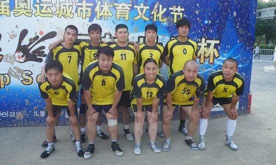 2011泥浆足球世界杯完美谢幕 火箭队2球逆转夺冠
